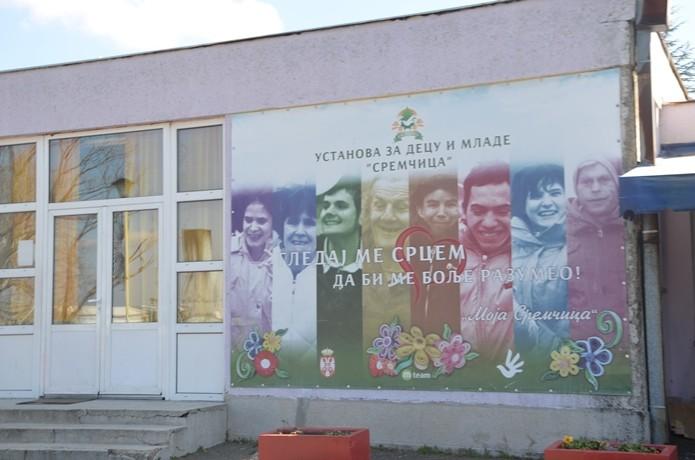 Poseta ustanovi za decu i mlade u Sremčici